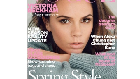 Victoria Beckham Loses The Fierce On The Cover of Vogue | StyleCaster
