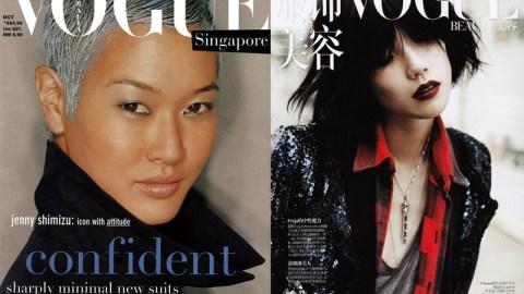 Tao Okamoto & Jenny Shimizu Uncut: The Full Interviews | StyleCaster