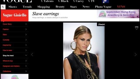 "WTF: Vogue Italia's Tasteless ""Slave"" Earrings Trend Story | StyleCaster"
