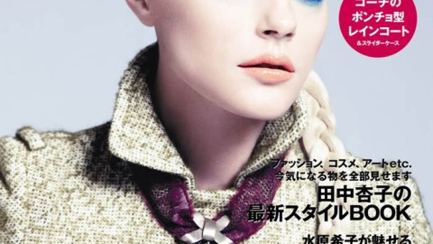 Is Jessica Stam Ousting Raquel Z. as Fall 2011's Top Model? | StyleCaster