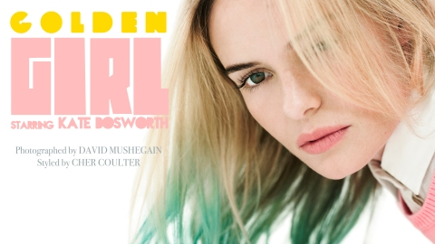 A Look Back: StyleCaster's Original Shoot With Kate Bosworth | StyleCaster