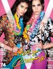 Step Back, Lady Gaga: Models Take Over Cover Of V Magazine