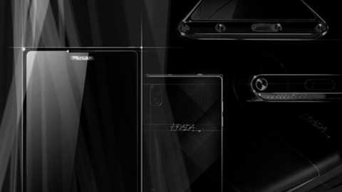 LG Rings Up Prada For Another Phone Collab Debuting In 2012   StyleCaster