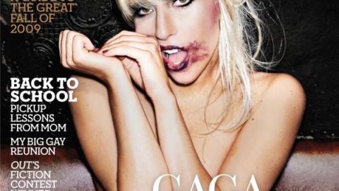 Going Gaga In September | StyleCaster