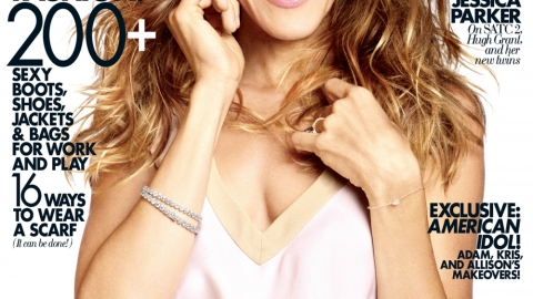 SATC 2 Star Sarah Jessica Parker to be the Next Elle Cover Girl | StyleCaster