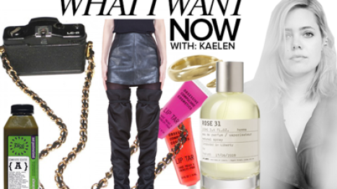 What I Want Now: Designer Kaelen Haworth Covets Cool Camera Straps and Gareth Pugh Boots | StyleCaster