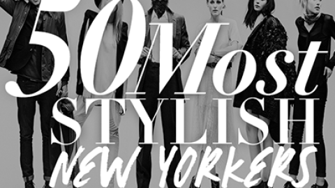 StyleCaster's 50 Most Stylish New Yorkers: Nominations Are Open! | StyleCaster