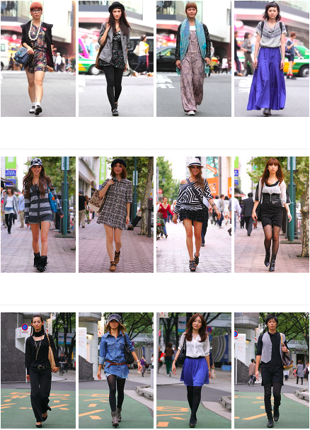 arean2 The Best Street Style Blogs: 24 Inspiring Sites to Bookmark Now