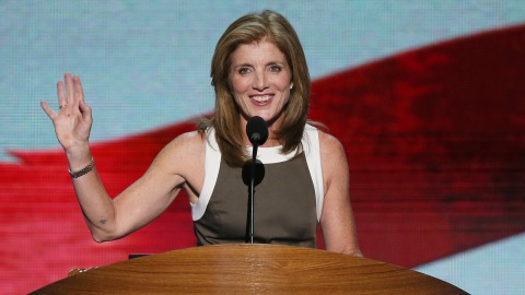 Caroline Kennedy's Net Worth: How Rich Is She Really?   StyleCaster