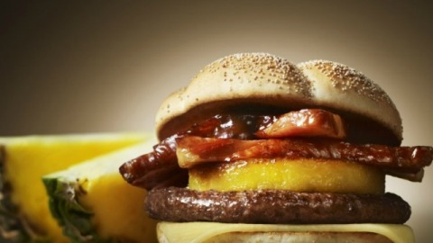Stuff We Love: McDonald's In Japan Now Selling Truffle Burgers   StyleCaster