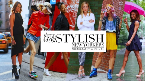 The 50 Most Stylish New Yorkers: 2013 Edition | StyleCaster