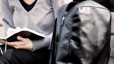 Found: A Leather Moleskine Backpack | StyleCaster