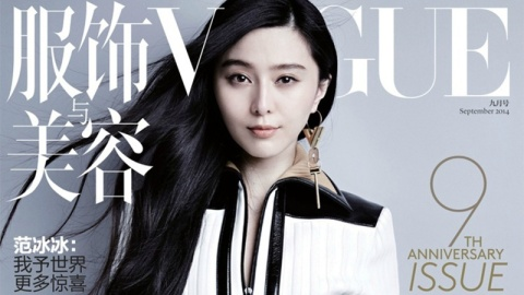 Which Stars Sell Magazines in China? | StyleCaster