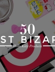 The 50 Weirdest Hello Kitty Products