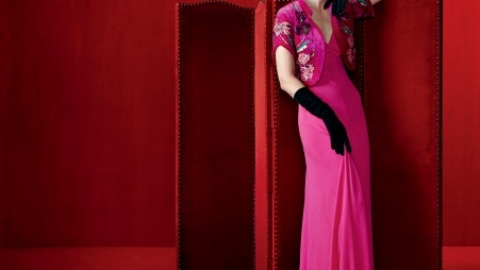 NARS' Beauty Inspiration Schiaparelli Featured At The MET | StyleCaster