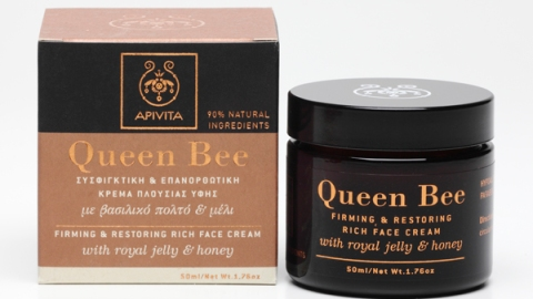Become A Queen Bee With Just A Bit Of Cream | StyleCaster