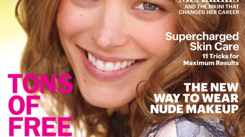Beauty Buzz: Rachel McAdams Goes Without Makeup for Allure, Philosophy Launching a Charity,  More | StyleCaster