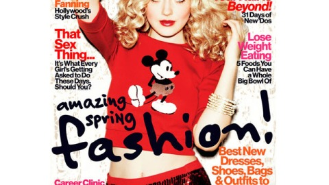"""Dakota Fanning Sizzles in Red on """"Glamour's"""" March Cover 