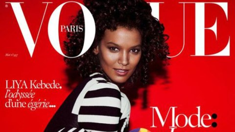 This Month's Vogue Cover Is a Big Deal | StyleCaster