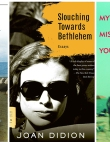 11 Books By Women That Have Cult Status