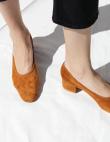 Trending: Suede Block Heels