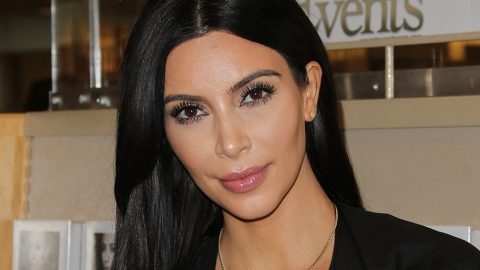 Kim K. Is Now Selling Botox (Kind of) | StyleCaster