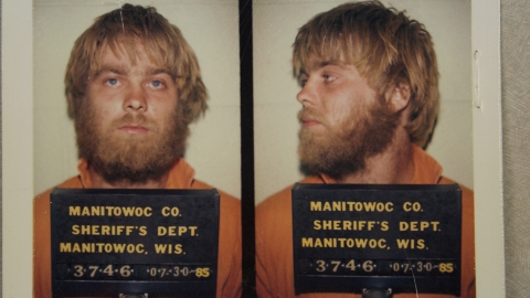 Netflix Might Have Found Its New 'Making a Murderer'  | StyleCaster