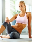 How To Look Hot At The Gym