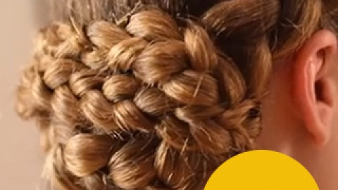 WATCH: How to Create a Braided Updo | StyleCaster