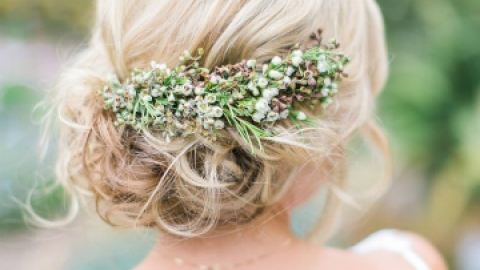 Beautiful Bridal Hairstyles from Pinterest | StyleCaster