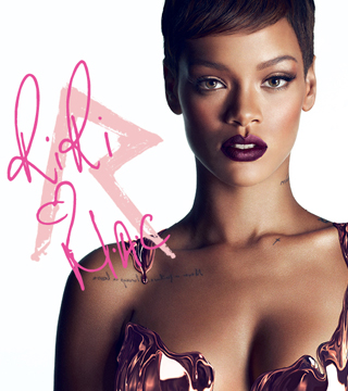 See Rihanna's Latest Collection For MAC Cosmetics