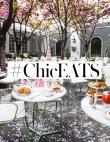 #ChicEats: 20 Stunning Outdoor Restaurants Across the Country