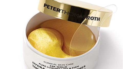 Why We Love Beauty Products With Gold | StyleCaster