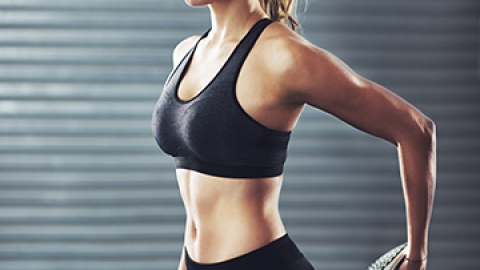 5 Ways to Get Motivated for a Workout | StyleCaster