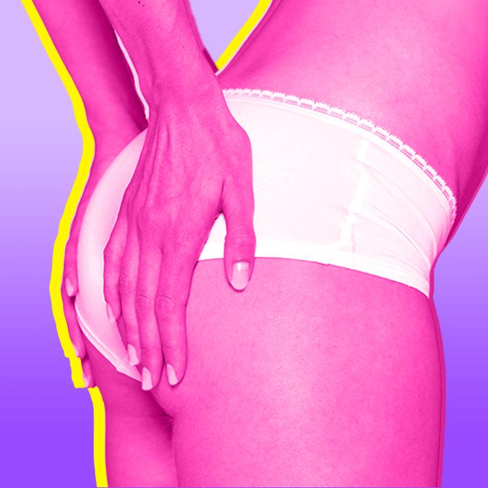 Woman's Butt in Underwear