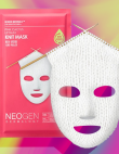 The Cutting-Edge Face Masks That Warrant a Shameless Selfie or Two