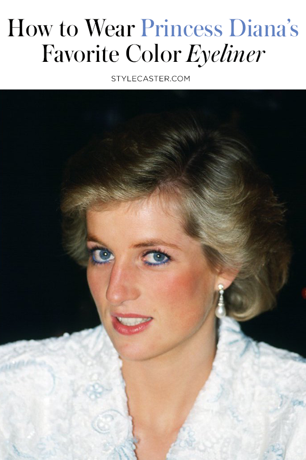 STYLECASTER | The Unusual Eyeliner Color Princess Diana Wore  | Pin it!