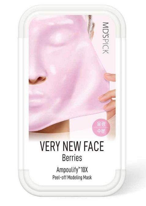 ampoulify mask