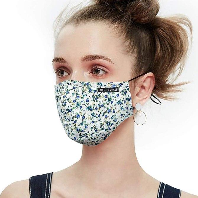 STYLECASTER | Face Masks for Glasses