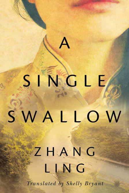 """A Single Swallow"" by Zhang Ling"