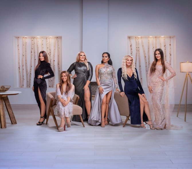 """""""The Real Housewives of Salt Lake City"""""""