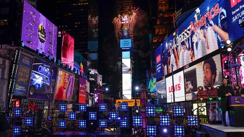 Here Are the Best New Year's Eve Events to Watch Online While We're All Stuck at Home | StyleCaster