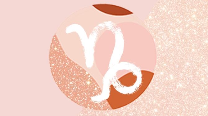 STYLECASTER | Capricorn Zodiac Sign