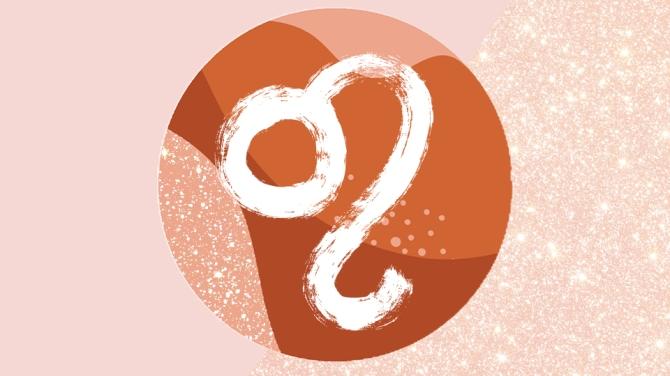 STYLECASTER |  Segno zodiacale Leone