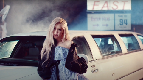 BLACKPINK's Rosé Just Released Her Debut Solo Song & Here's Why It's All in English | StyleCaster