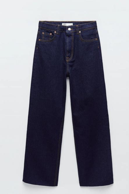 STILEKSTAR |  Zara Jeans