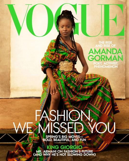 STYLECASTER | Amanda Gorman Vogue Cover May