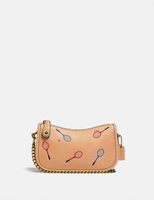 STILEKSTAR |  Prodaja torbe za trenera