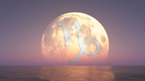 The Super Strawberry Full Moon in Capricorn on June 24 Brings Good News, Finally | StyleCaster